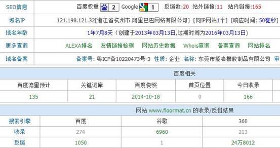 郑州皮具网站建设