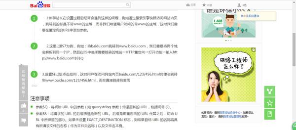 郑州网站建设电话