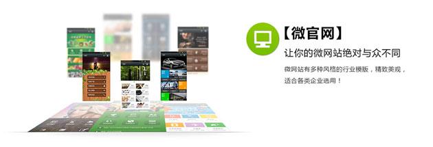 郑州网站优化培训机构
