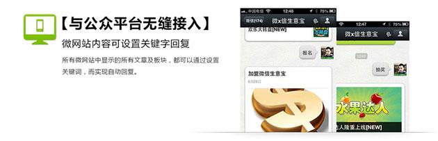 郑州网站制作网