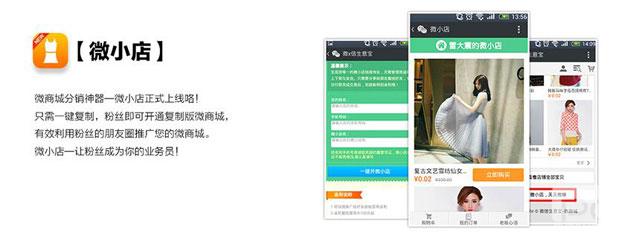 seo网站建设培训