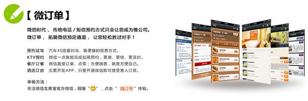 信阳百度seo排名优化软件