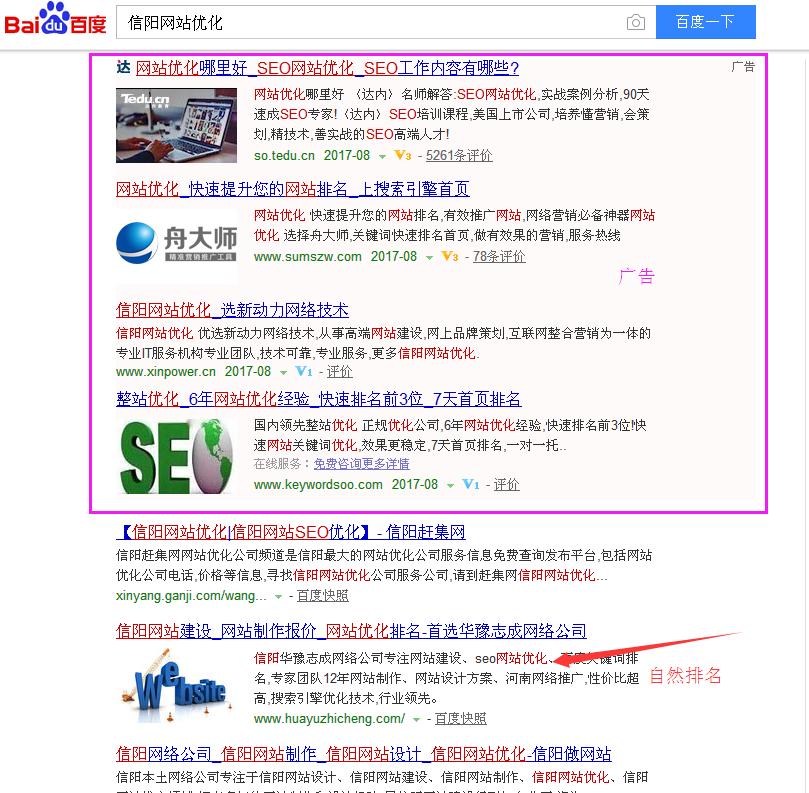 网络营销公司排名