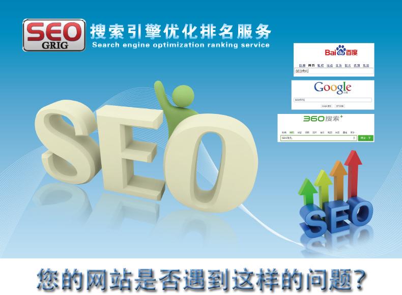 郑州网站建设方案