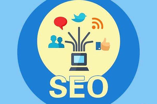 河南seo:高权重网站在网站优化过程中的优势