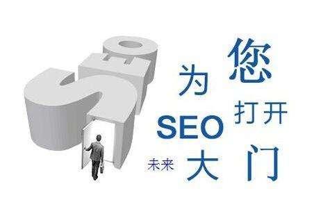 信阳seo:网站关键词优化的五点注意事项