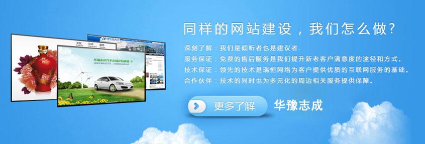 北京网seo