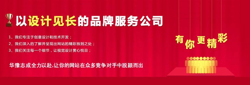 红安网络推广