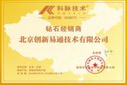 北京创新易通技术有限公司网站