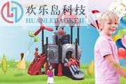 北京欢乐岛科技发展有限司