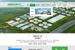 房地产网站开发需求方案