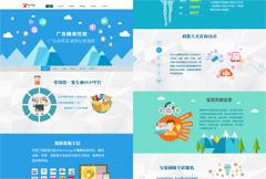 新县网站建设
