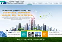电子商务网站解决方案