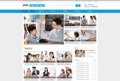 北京教育培训机构网站建设解决方案