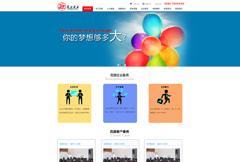企业网站建设方案