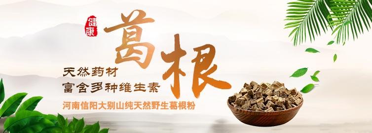 葛根粉春茶价格表多少钱一斤